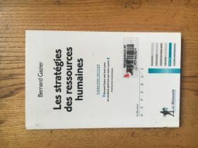 Les stratégies des ressources humaines (Bernard GAZIER)(人力资源战略)【法文原版】