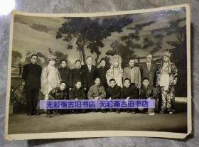 老照片:1956年 梅兰芳 萧长华 姜秒香 演出贵妃醉酒 大合影(17厘米✘12厘米)