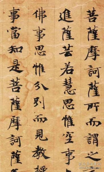敦煌遗书 大英博物馆 S8441莫高窟 等集众德三昧经残卷手稿。纸本大小28*73厘米。宣纸原色微喷印制