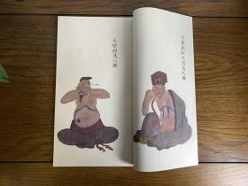 诊腹图说 原版为彩绘手抄本 国学中医书籍 可收藏的宣纸线装影印古籍