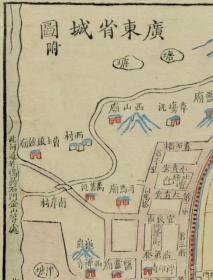 古地图1675广东舆地总图及广东省城图法图藏。纸本大小39.8*59.06厘米。宣纸原色微喷印制