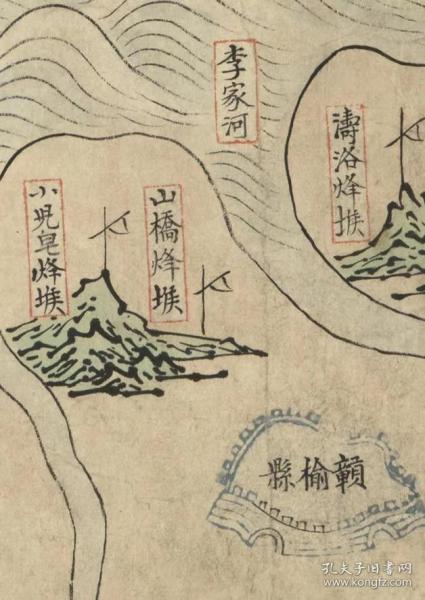 古地图1634-1652 山东 直隷 盛京海疆图 清天聪八年至顺治九年。纸本大小39.18*859.27厘米。宣纸原色微喷印制
