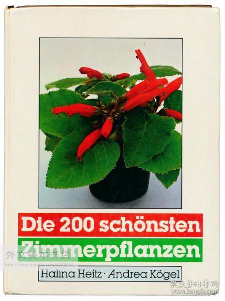 Die 200 Schönsten Zimmerpflanzen 德文原版-《200种最美丽的室内植物》