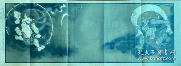 日本 江户时期 风雷二神图