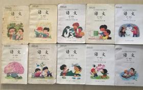 80后90年代人教版九年义务教育小学教科书五年制小学语文课本全套10册合售 全彩版