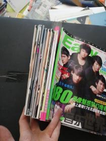 Easy 音乐世界 2005(8上)2006(1下,12下)2007(4下,7上下,8上,10上)2009(8下)2007+2008增刊
