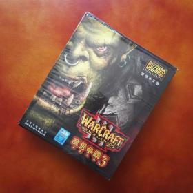 魔兽争霸 3 混乱之治、冰封王座  武汉大学出版社、奥美电子