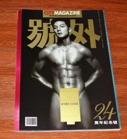 吴彦祖 号外杂志 24周年纪念号 90新 包顺丰