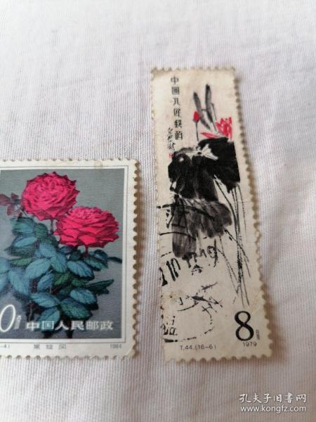 邮票1979年1984年各一张合卖