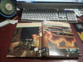 HONG KONG1991H85