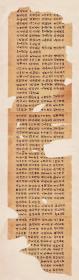 1056敦煌遗书 大英博物馆 S8830莫高窟 大通方广忏悔灭罪庄严成佛经手稿。纸本大小24.6*86.5厘米。宣纸原色仿真。微喷复制