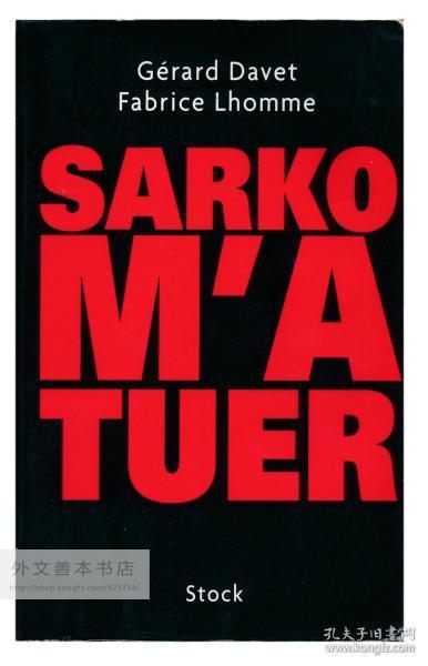 Sarko m'à tuer 法文原版-《萨科杀死了我》