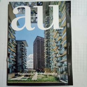 a+u建筑都市.中文版080