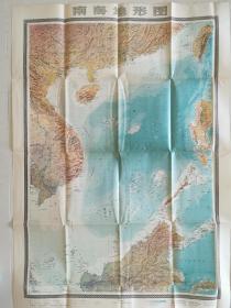 早期有关中国南海地图 南海地形图 南海地势图全开大图合售