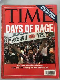 Time 时代 2005年4月25日