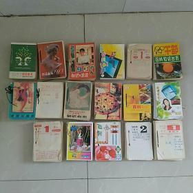 64开,活页。台历17本〈1990三本,1987两本,1988,1993,1991,1989,1986,2002,2007,2005,2oo9,2004,2003,2006,〉,一个人使用的,有笔迹,有的缺页。合售