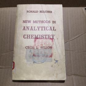 分析化学中的新方法英文