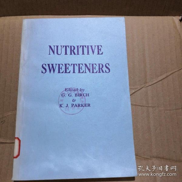 营养甜味料 英文