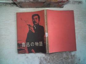 日文书一本 01