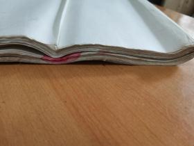 老宣纸 川纸三尺63张包10年老纸
