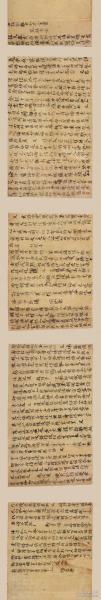 敦煌遗书 大英博物馆 S1441莫高窟云谣集杂曲子共三十首手稿。纸本大小30*170厘米。宣纸原色微喷印制