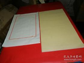 【包老】宣纸老信笺 中国人民解放军部队信纸 两本合售