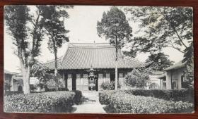 民国《大雄宝殿》风景明信片