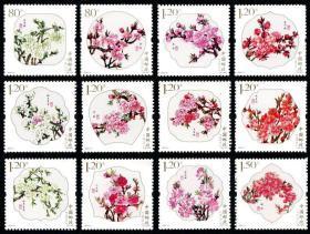 2013-6 桃花 邮票12枚(面值13.9元)