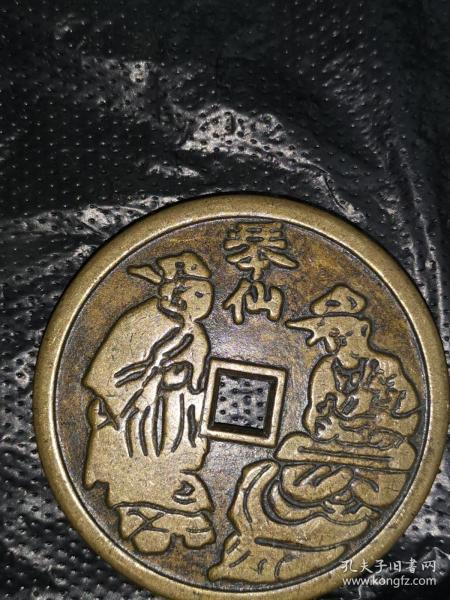琴仙,曲终知音直径5厘米(本小店已上传我30多年收藏的各类藏1000多种,欢迎进店选购).