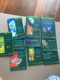 书虫 牛津英汉双语读物 爱情与金钱 歌剧院的幽灵 在月亮下面 猴爪 阿拉丁神灯 苏格兰玛丽女王 潘德尔的巫师 别了,好莱坞先生 世界上最冷的地方 象人 全10本