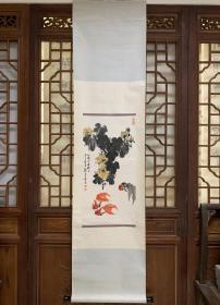 郑若泉 鱼乐图,原裱轴