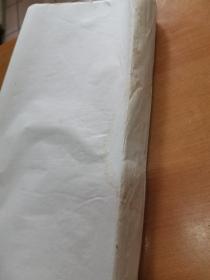 老宣纸 川纸三尺68张包10年老纸
