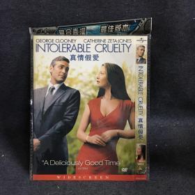 真情假爱   DVD  光盘 碟片 未拆封 多网唯一  外国电影 (个人收藏品)绝版