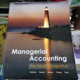 managerial  Accenting