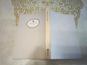 真夜中のための组曲    日文原版口袋书