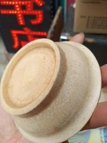 老瓷器,年代辽金元,永远保真,售出不退,个头不大,谨慎下单。