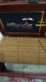 竹刻:孙子兵法(木盒装、羊皮地图---等,28.17厘米