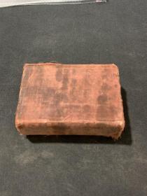 1937年 New pocket dictionary of the german and English 吴淞万昌书局