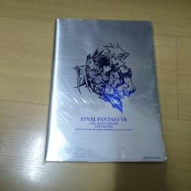最终幻想7 10周年 官方画册 初版 200页 大开本 日本正版书