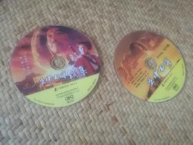 关中刀客 关中刀客续集 DVD光盘2张 裸碟