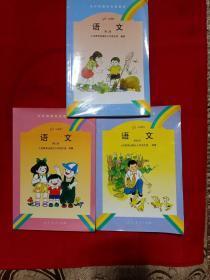 全日制聋校实验教材语文第二册、第三册、第四册