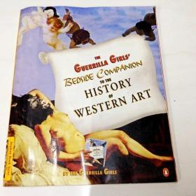 L002286 THE GUERRILLA GIRLS' BEDSIDE COMPANION TO THE HISTORY OF WESTERN ART