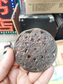铜花钱,很有特色,满是字,年代未知,价格不高,售出不退。
