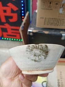老瓷碗,个头不大,年代距今500至1000年,包真包老,售出不退。