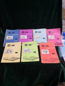 围棋1988.1.3-6.10.12七本
