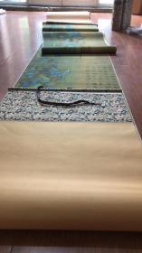 首次丝绸裱褙高档装裱。宋_王希孟_千里江山图。纸本大小52.31*1275.58厘米。高清大图,艺术微喷。精细细节。宣纸原色微喷印制。丝绸裱褙高档装裱。成品长度15米左右。