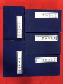 点石斋画报(全5函44册)