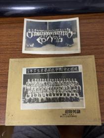 民国女子学校照片2张,其中一张背面有签名