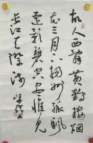 梁修,1938年生,山东省高青县人,山东美术出版社编审,山东省书法家协会名誉主席,当代著名学者型书法家。自1988年连任山东省书法家协会副主席、常务副主席、顾问。