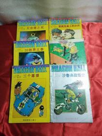 超级赛亚人卷2.4.5卷,超前的战斗卷4,重返地球1,贝吉塔和那巴卷4,6本,